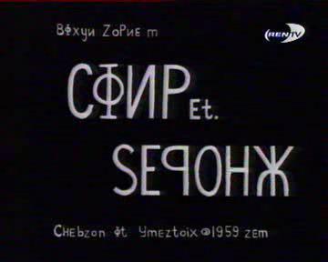 ВФХУИ SIMPSONS