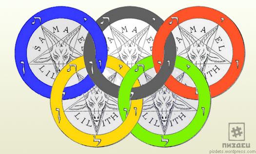 Олимпийские Игры 2014 в Сочи (наш логотип)