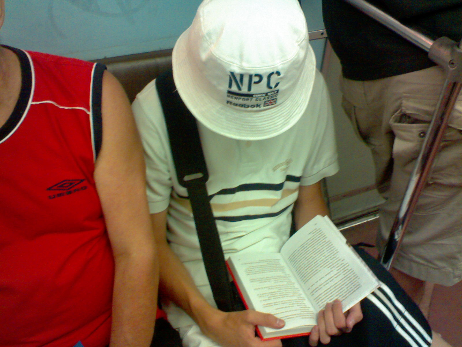 Вчера я встретил NPC