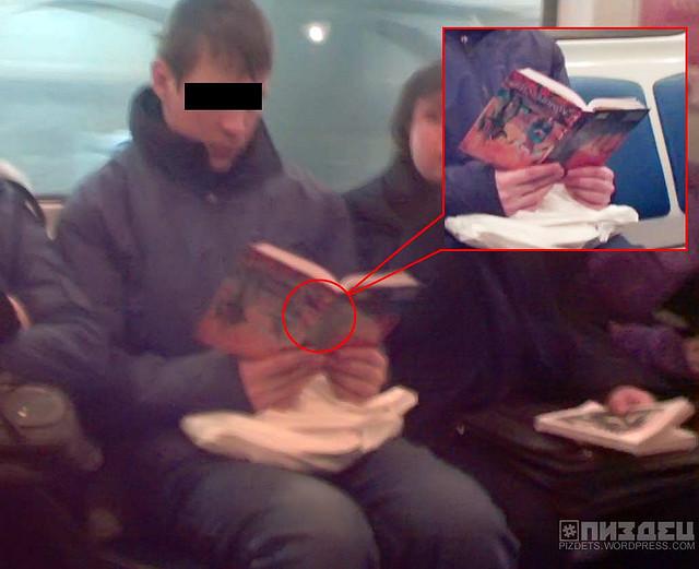 Новый способ чтения книг