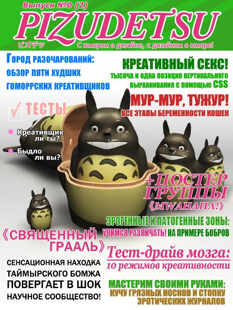 zine_cover