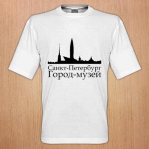 Город-музей Санкт-Петербург