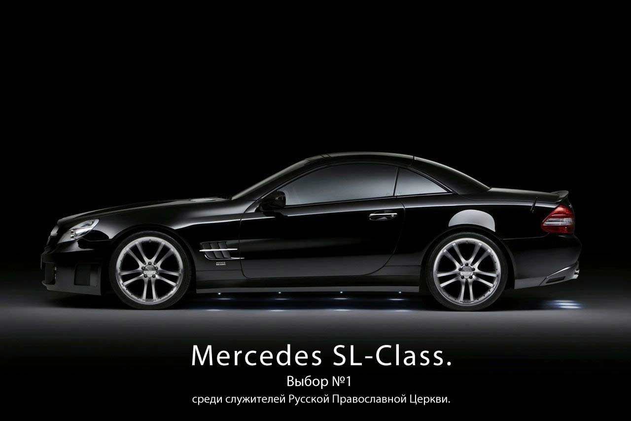 Новая реклама Mercedes