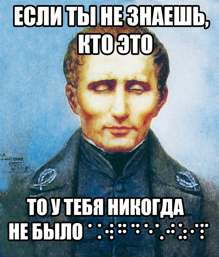Высокая культура и мемы