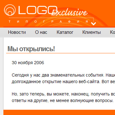 logox started