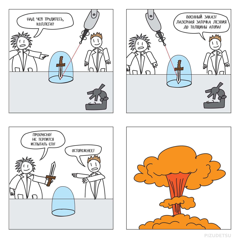 Настоящая история открытия расщепления ядра