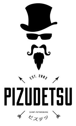 PIZUDETSU
